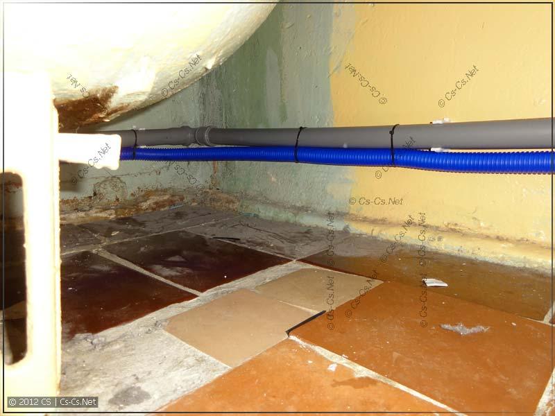 Проложена новая трасса канализации для стиральной машины