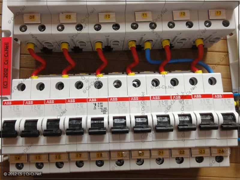 Подача линий на УЗО и маркировка автоматов