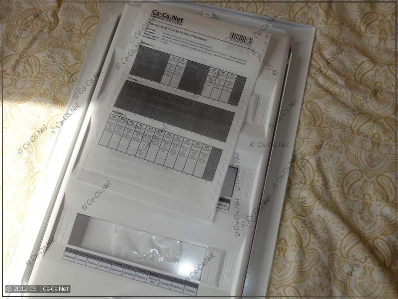 А так же документацию и пластрон с подписями