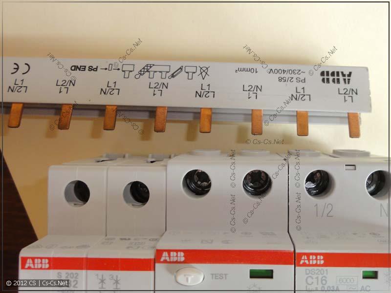 Гребёнка PS2/xx позволяет подвать фазу и ноль сразу на несколько устройств