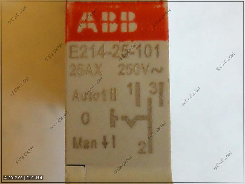 Маркировка переключателя ABB E214