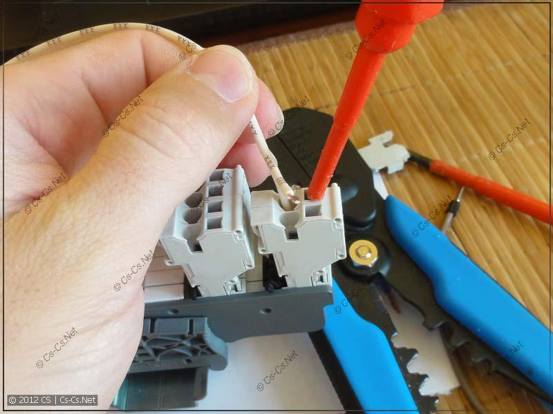 Однорукое подключение проводника в клемму с разъёмом