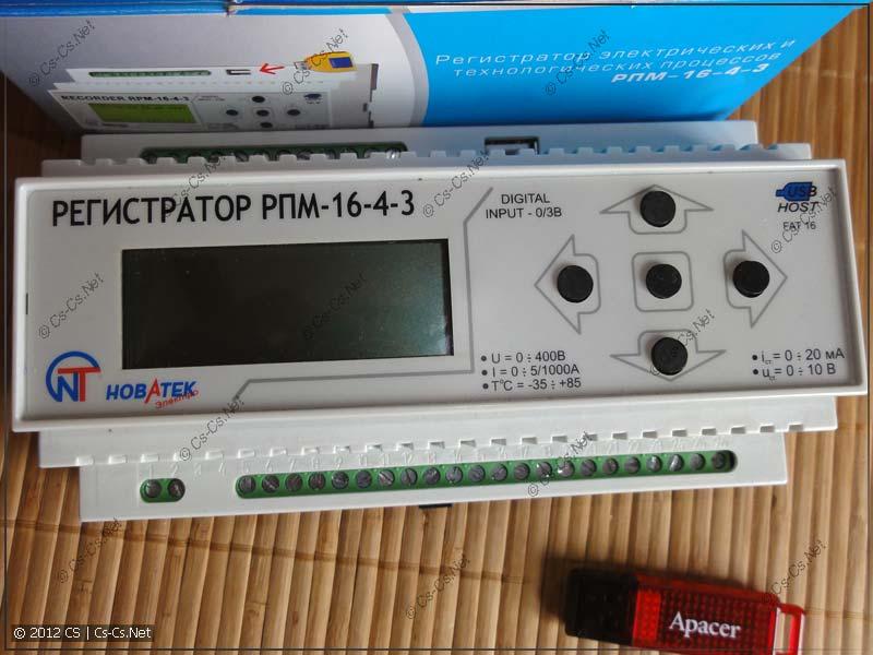 Регистратор НоваТек РПМ-16-4-3
