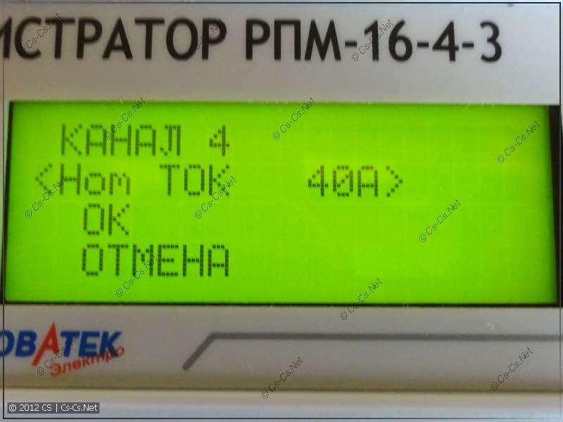 Выбор коэффициента трансформации ТТ для измерения тока