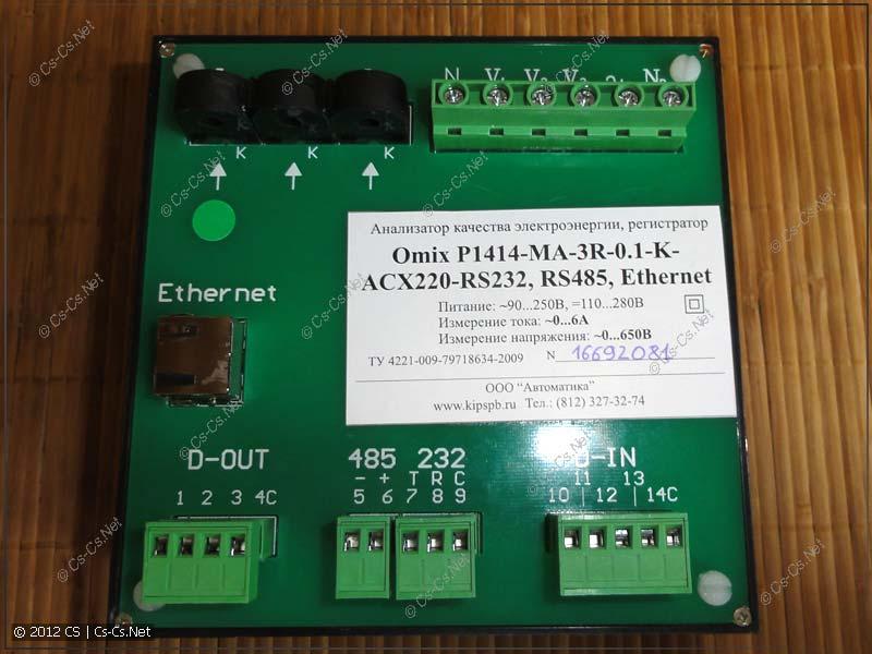 Задняя панель прибора для подключения сигналов и питания