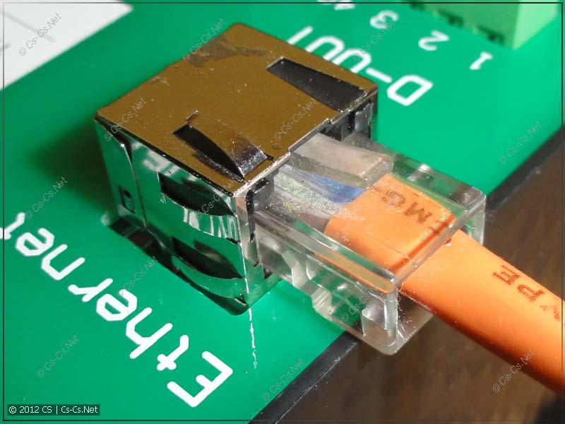 Подключение локальной сети (Ethernet)