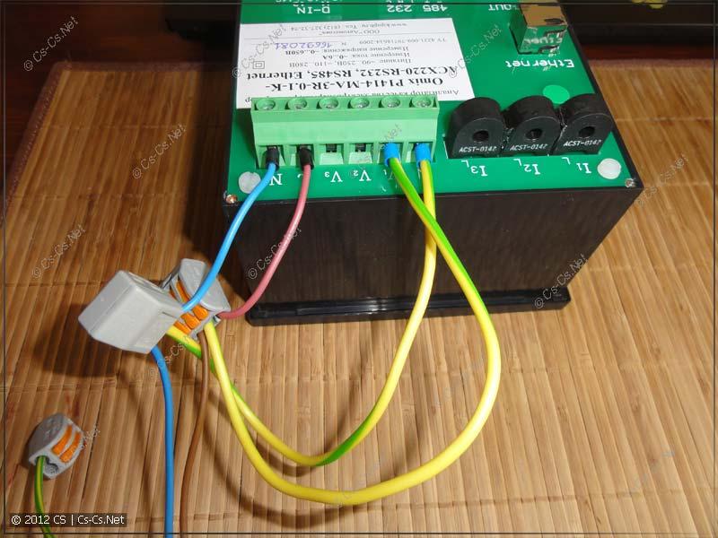 Схема для простешего измерения (одно напряжение сети)