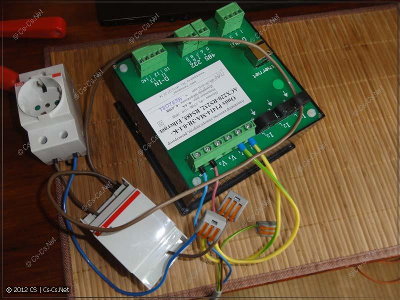 Схема для измерения напряжения и тока по одному из каналов