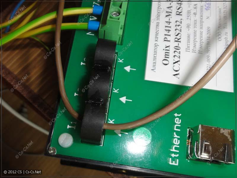 Бесконтактное подключение измерительной линии тока