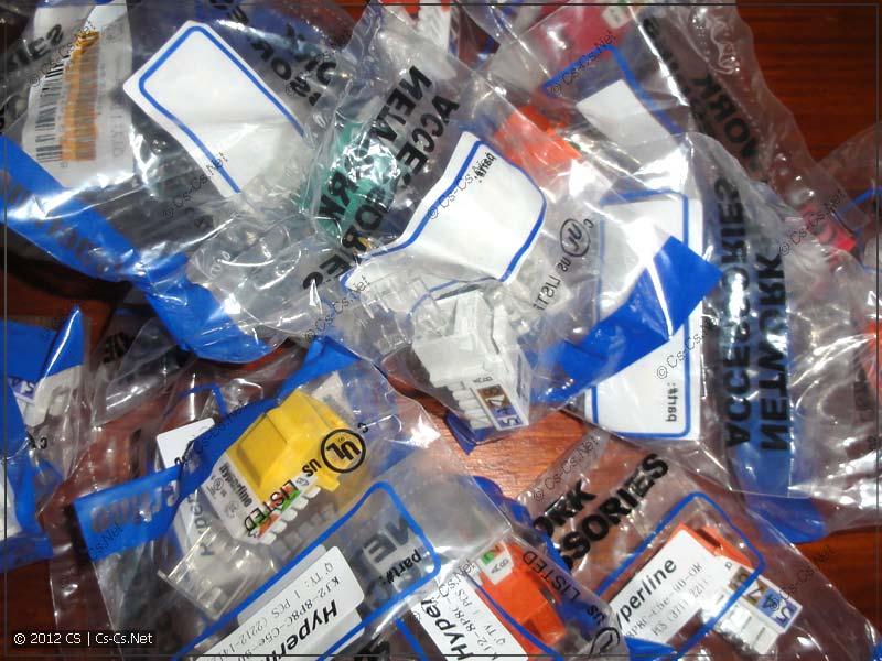 Кучка модулей KeyStone в штатных пакетиках упаковки