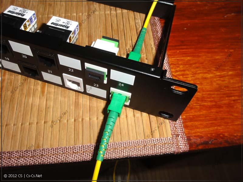 Соединение оптики через патч-панель.