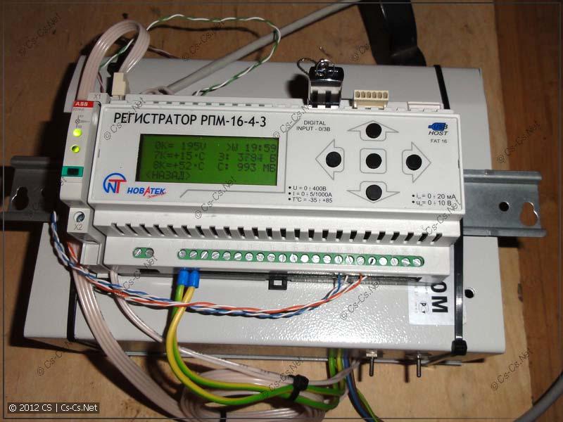 Регистратор Новатек РПМ-16-4-3 и блок питания во временном подключении