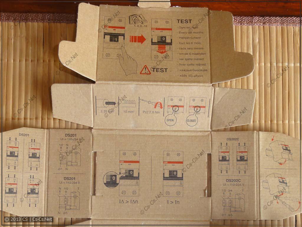 Внутренняя информация о дифавтоматах на коробке