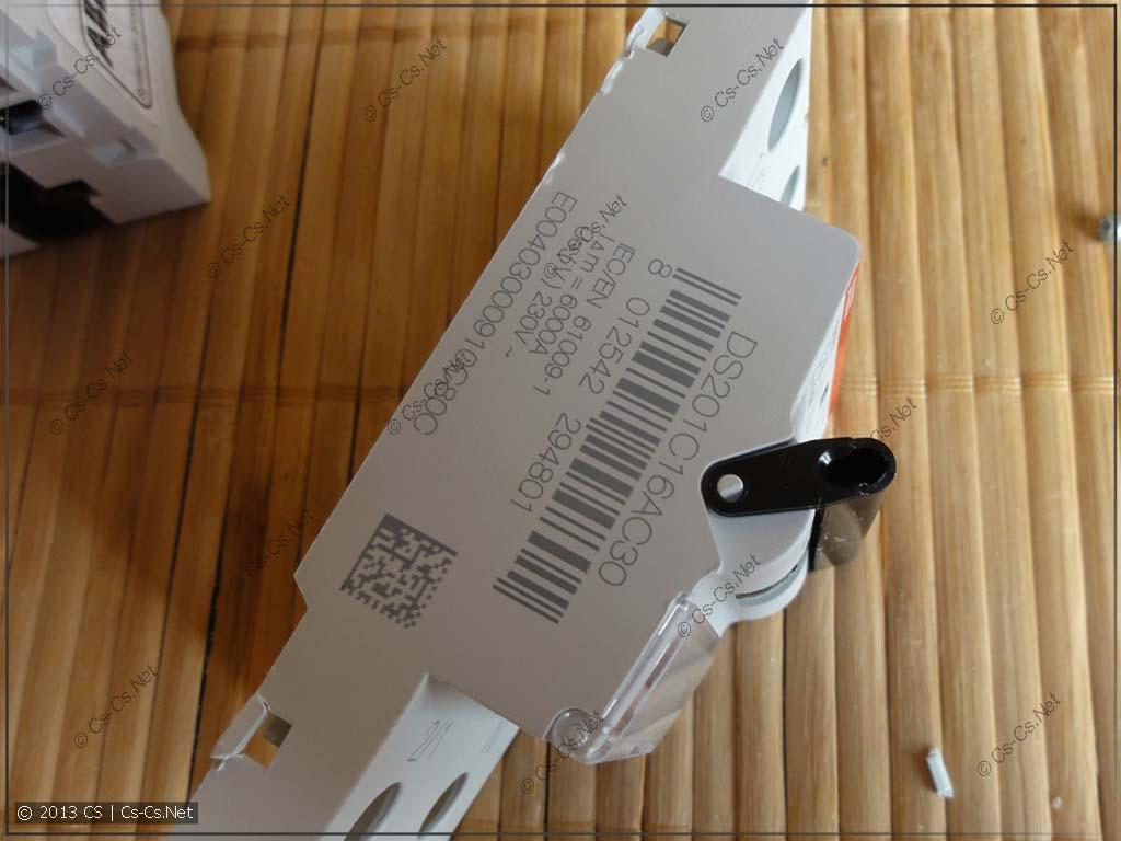 На крышке содержится маркировка дифавтомата