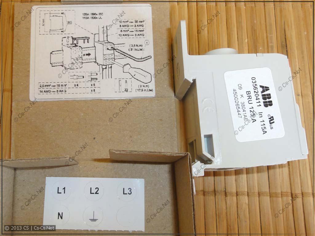 Упаковка блока BRU и бумажка с краткой инструкцией