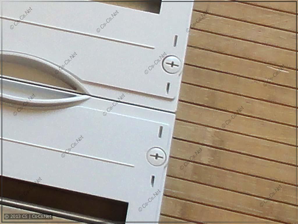 Расположение винтов при закрытии пластрона