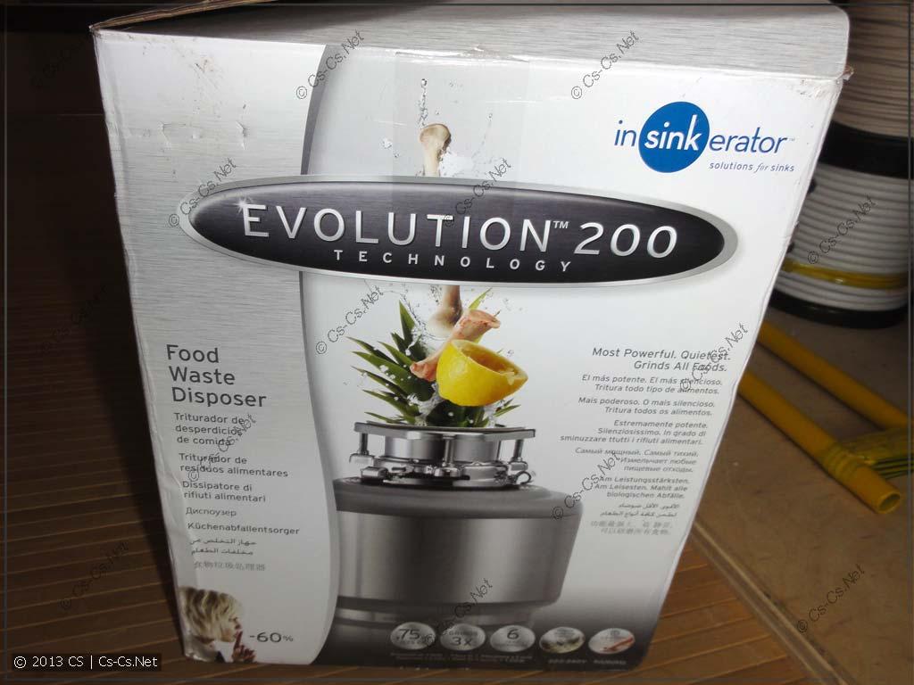 Измельчитель пищевых отходов InSink Erator Evolution 200