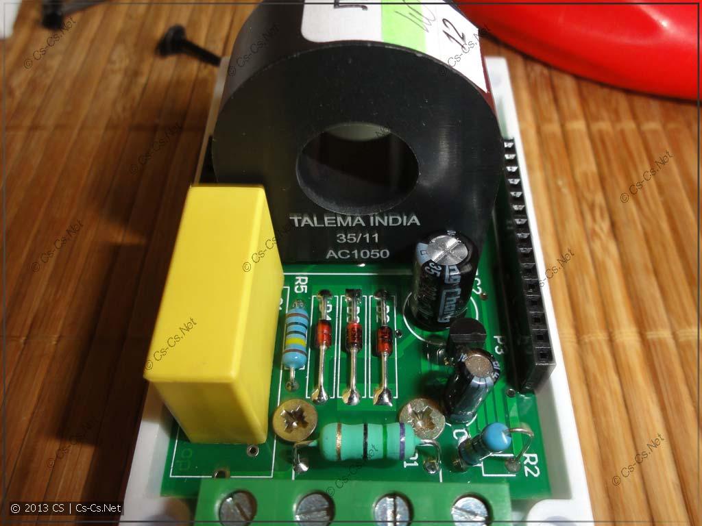 Трансформатор тока, посредством которого осуществляется измерение