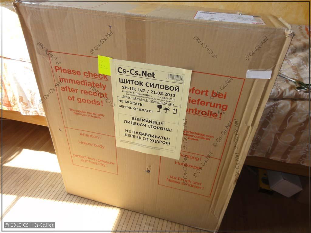 Пример готовой этикетки на коробке щитка
