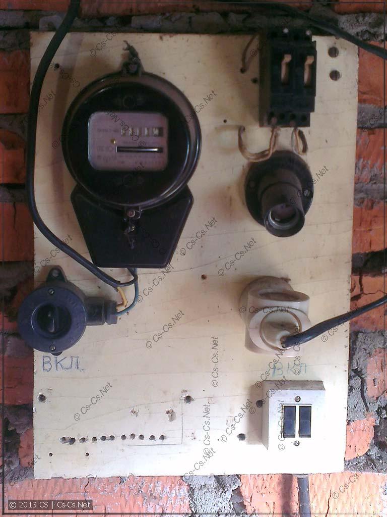 Щиток камраду в Гараж (старый щиток гаража)