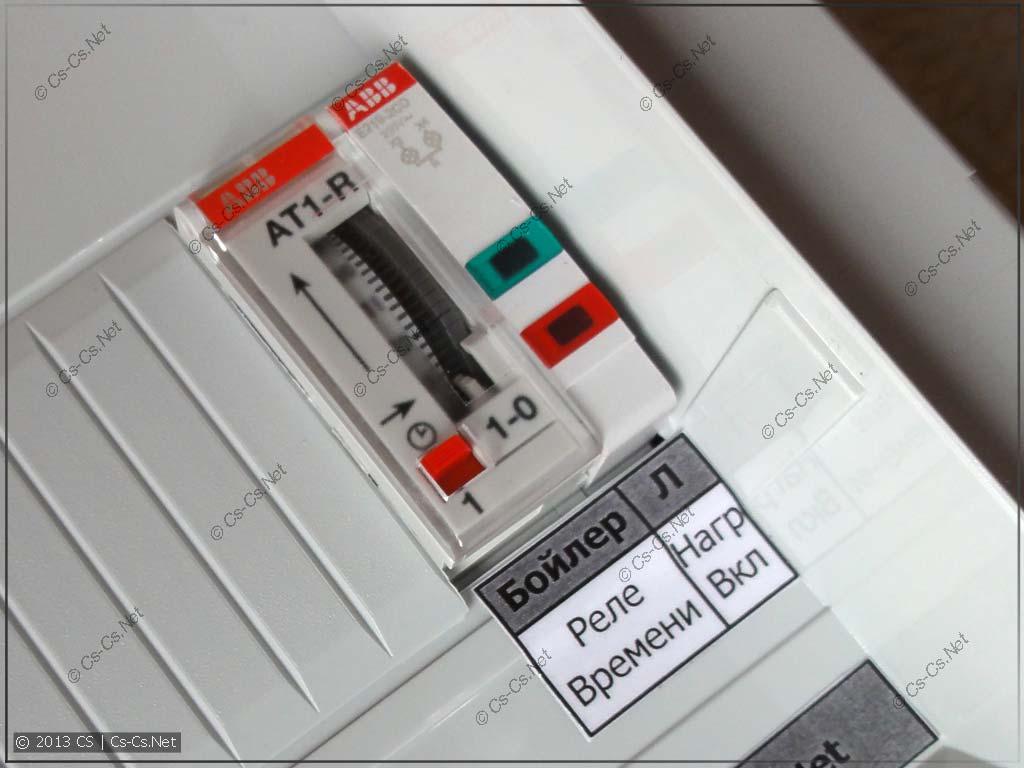 Реле времени ABB AT1-R в щитке