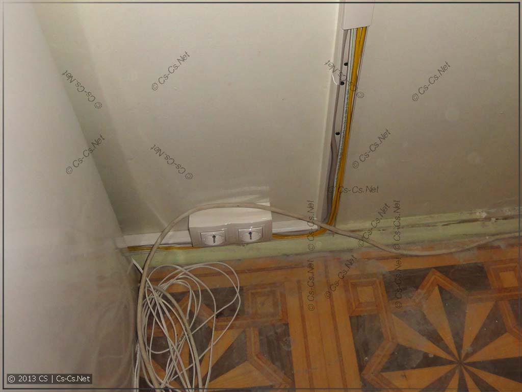 Блок розеток для холодильника на базе UNICA