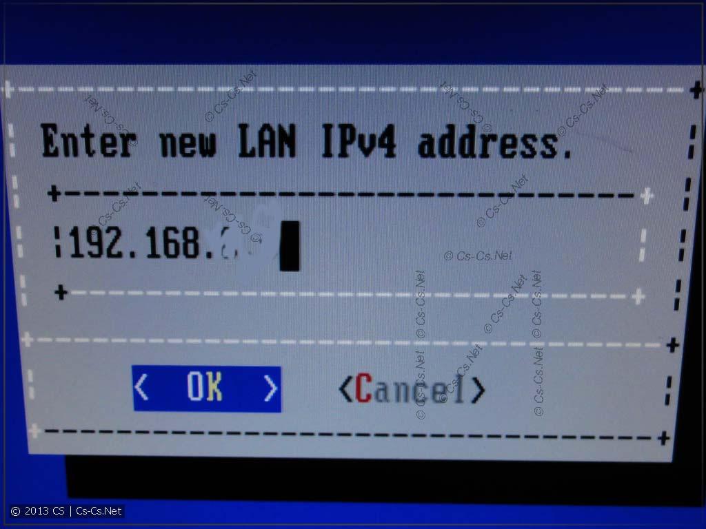 Nas4Free - настройка IP-адреса с консоли