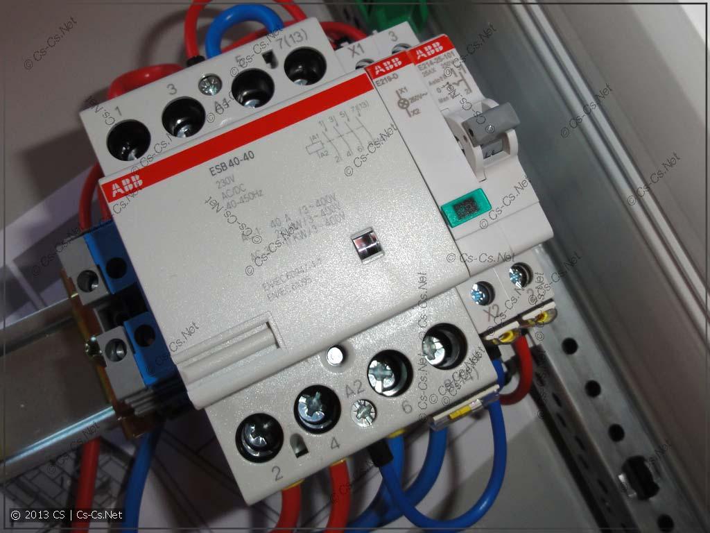 Щиток в Реутов: Узел отключения света с ручным и автоматическим управлением