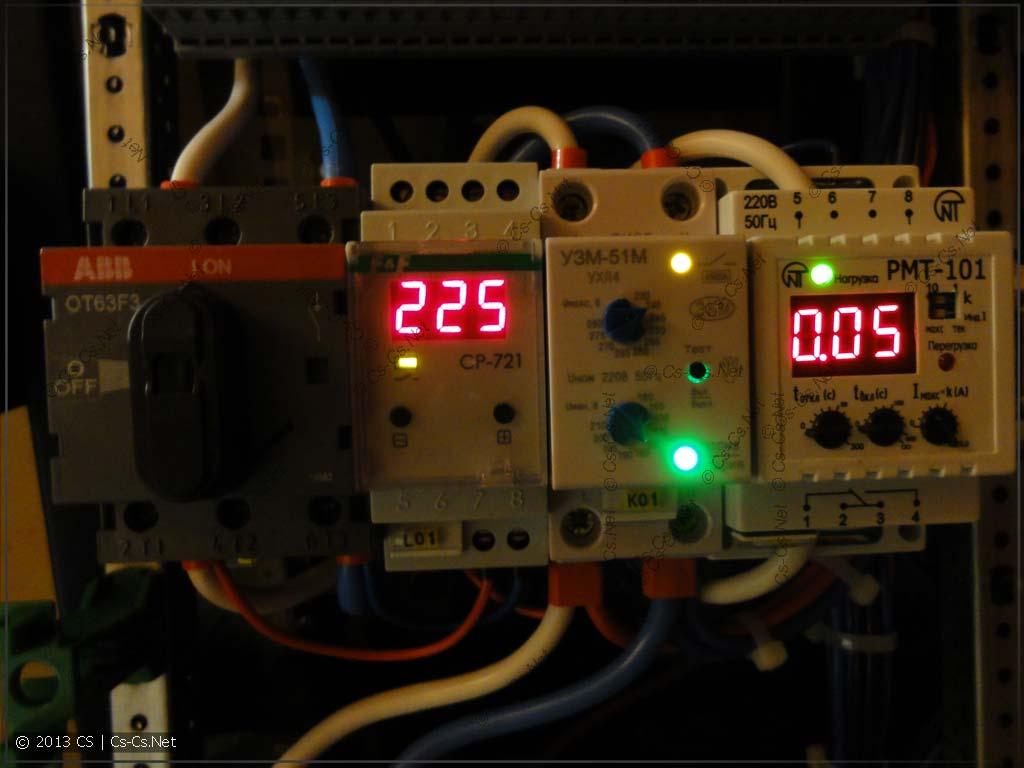 Вводная часть щитка: рубильник, контролья напряжения, защита и контроль тока