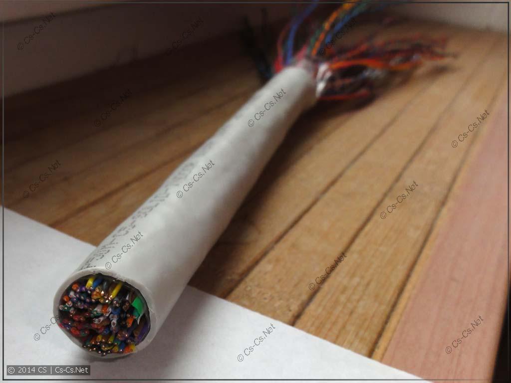 Многопарный кабель UTP50M-C5-SOLID-INDOOR