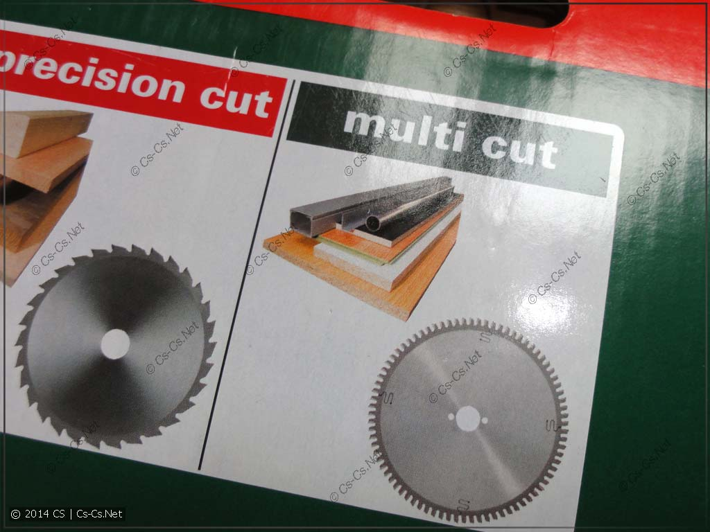 Разъяснение термина Multi Cut на упаковке диска