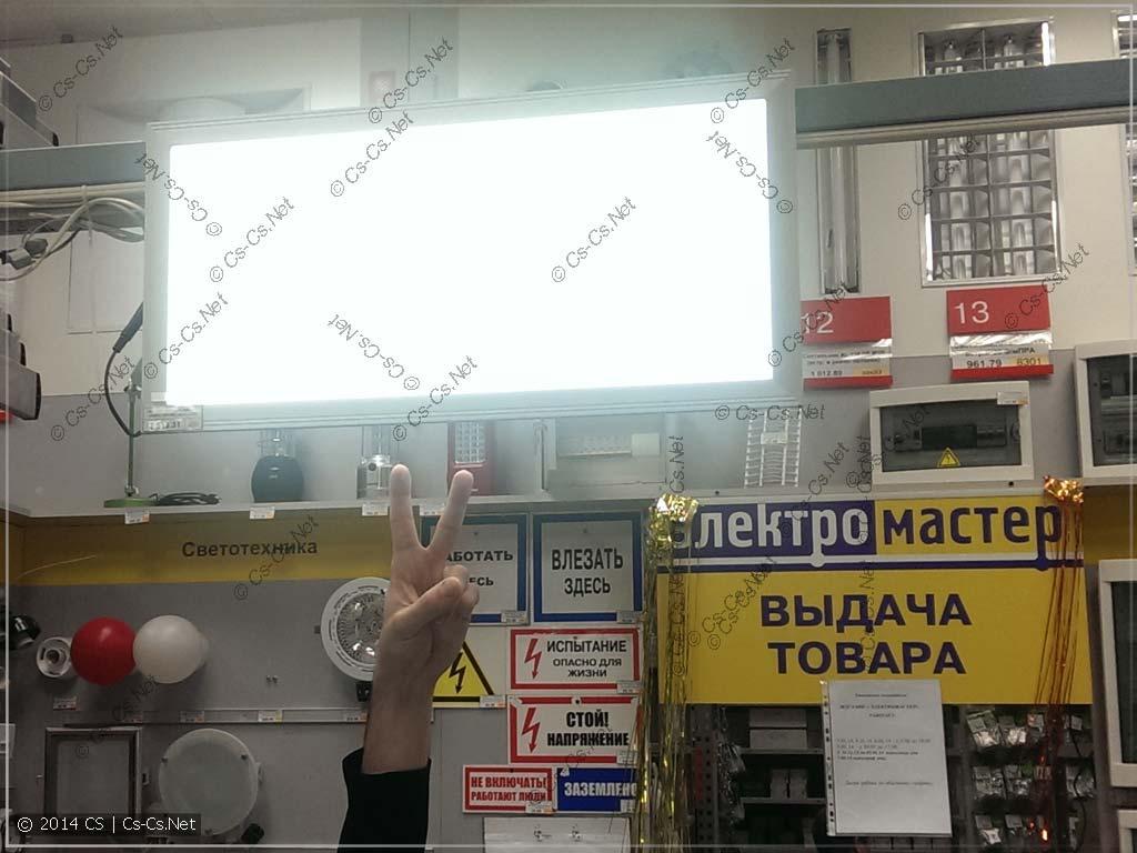 LED-панель ASD LP-03 у Валентиныча в магазине