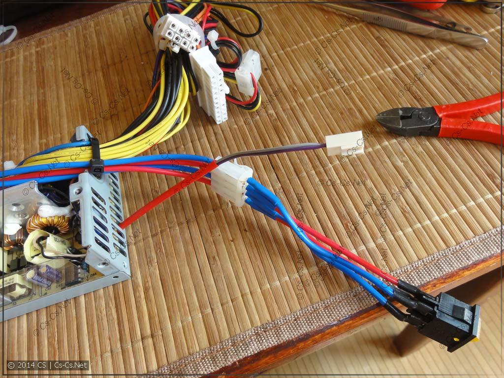 Пропатчили блок питания: вывели выключатель сети и +5V SB