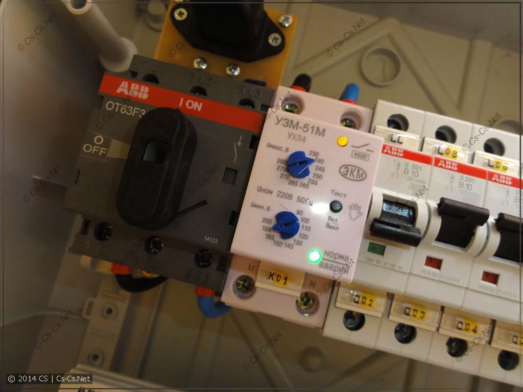 Подключили и тестируем УЗМ-51м