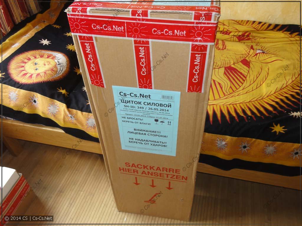 Щиток в Омск: Всё запаковали и приготовили к отправке