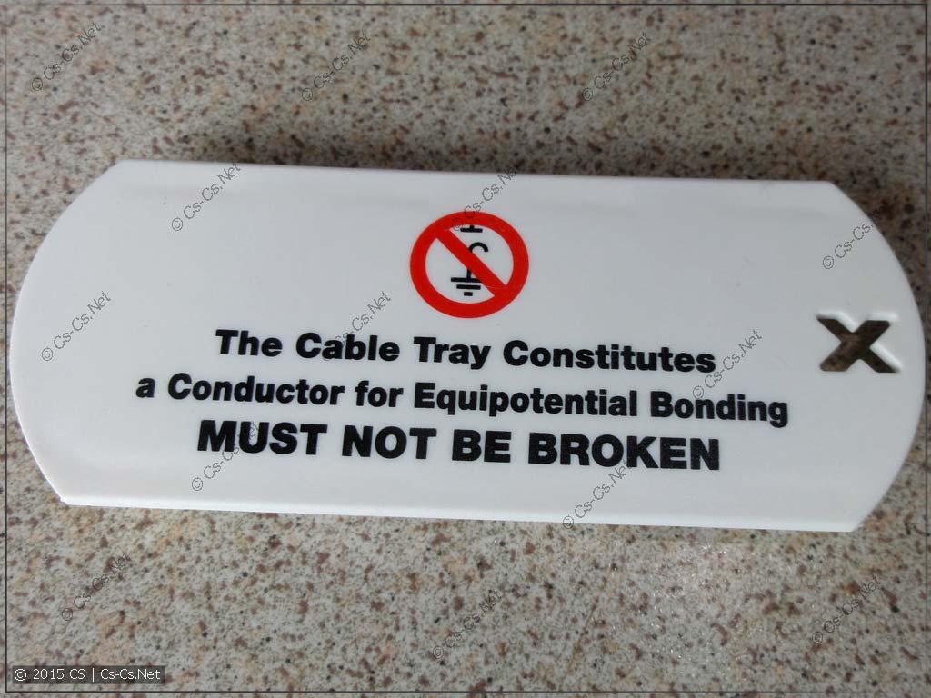 Табличка предупреждения об эквипотенциальной поверхности