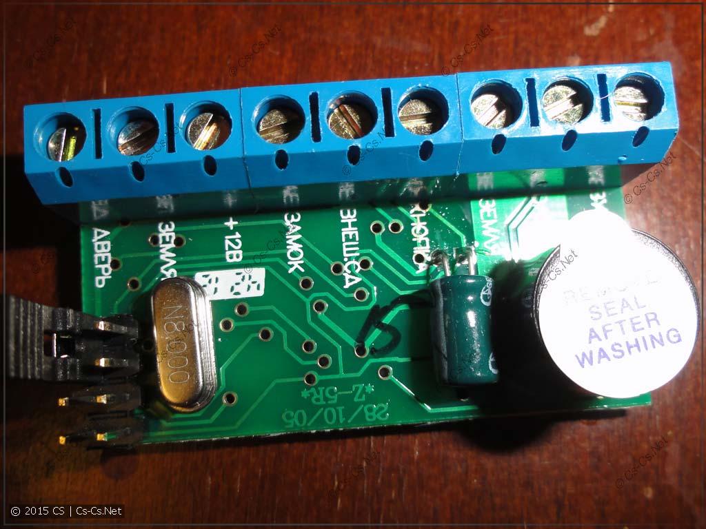 Контроллер Z-5R для простой СКУД