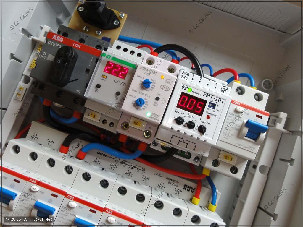 Вводная часть щитка: измерение напряжения, защита, ток