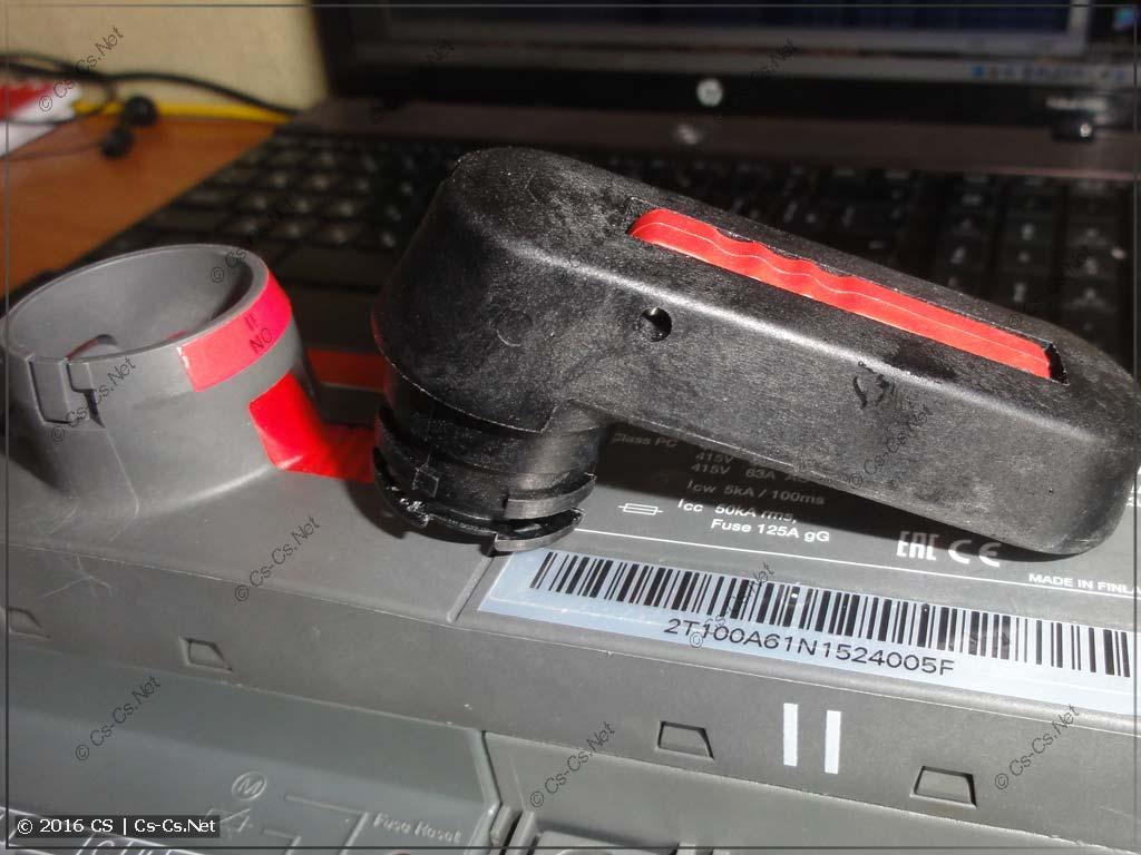 Ручка для рубильников OTM (с моторным приводом)