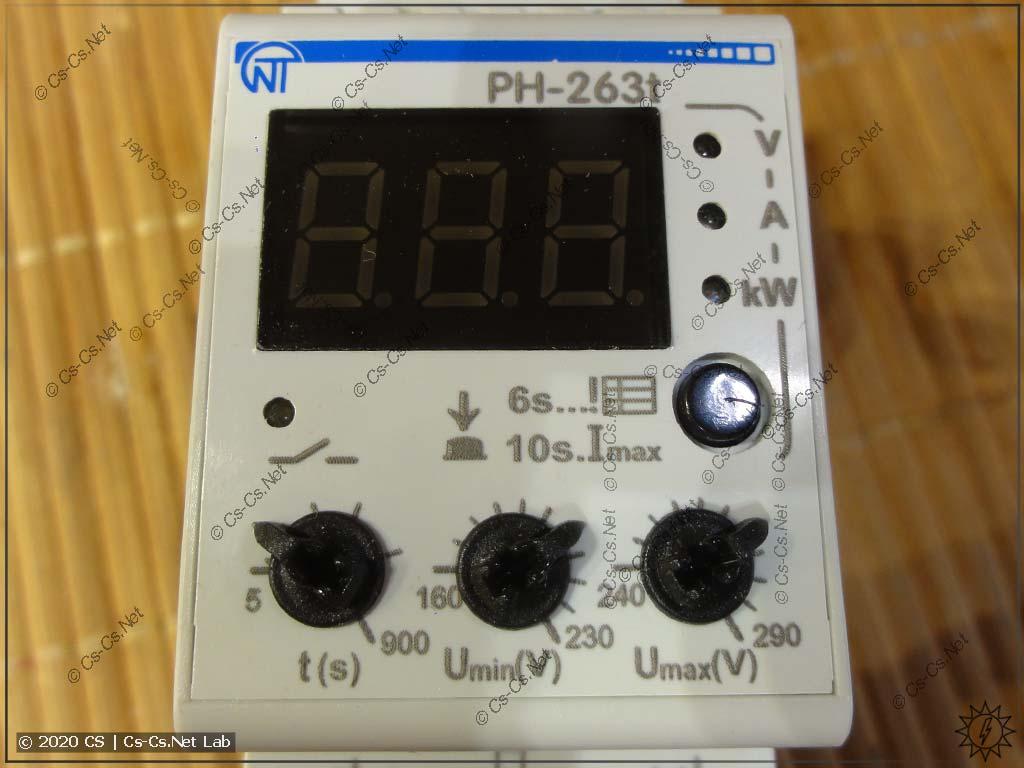 Передняя панель реле НоваТек Рн-263t с крутилками для регулировки параметров