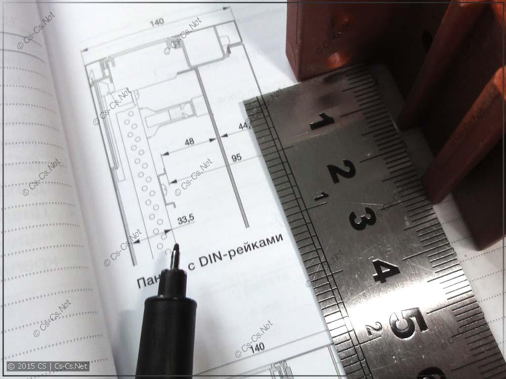 Размеры EDF-профилей и DIN-реек из каталога