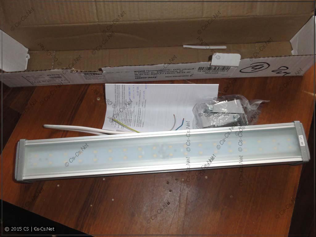 Комплект светильника ISK18-01-C-02