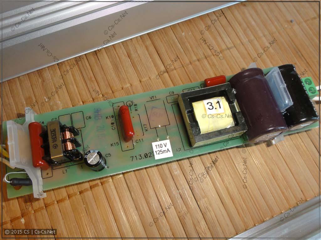 Драйвер питания светодиодов светильников серии ISK
