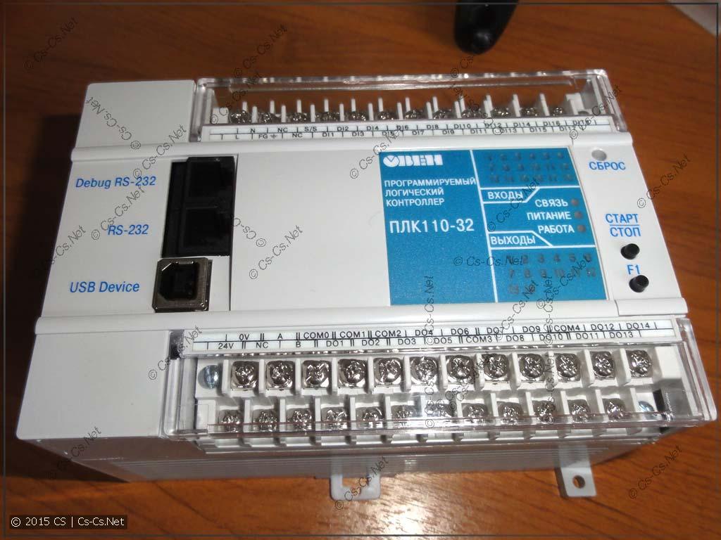 Основной блок контроллера ОВЕН ПЛК-110/32