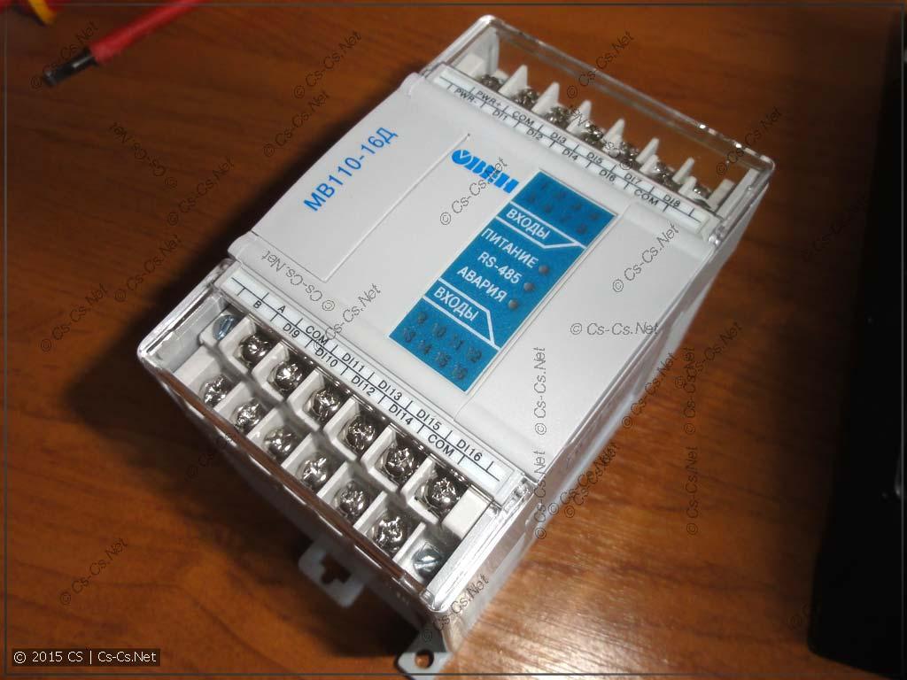 Модуль ввода-вывода ОВЕН МВ110-16Д