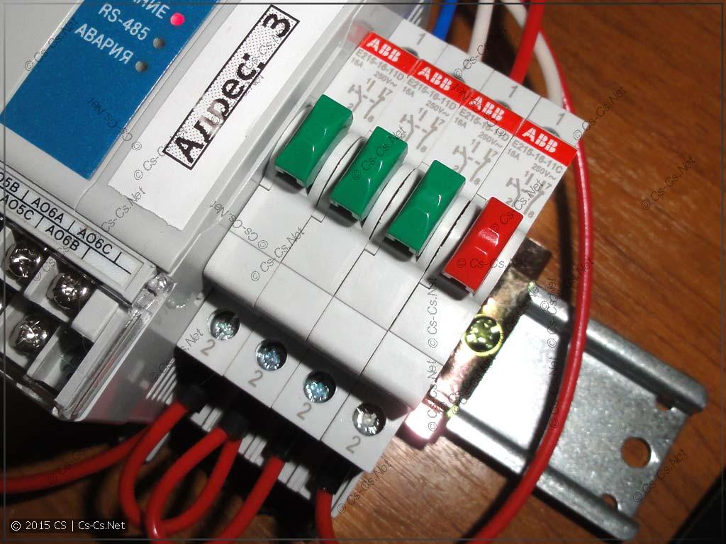 Кнопки для подачи сигналов на входы ПЛК