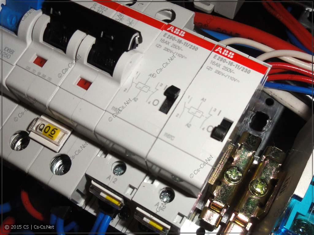 Сборка щита серии AT/U: Импульсные реле E290