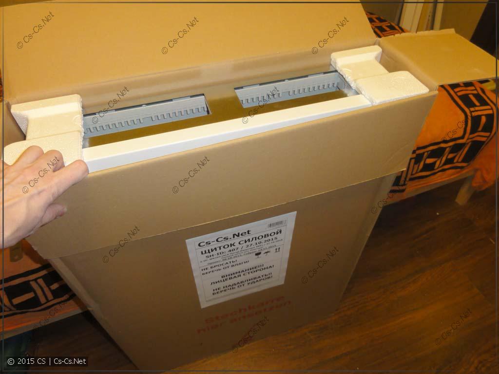 Щит AT/U в заводской коробке