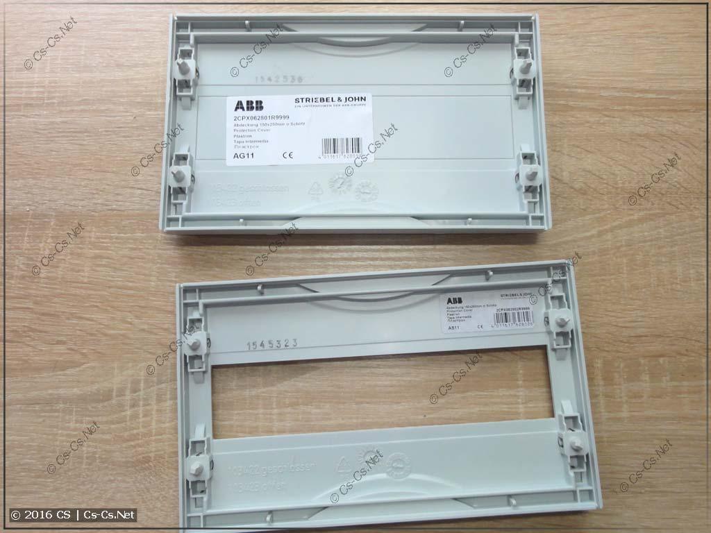 Пластроны AS11 и AG11 от STJ ABB (задняя сторона)
