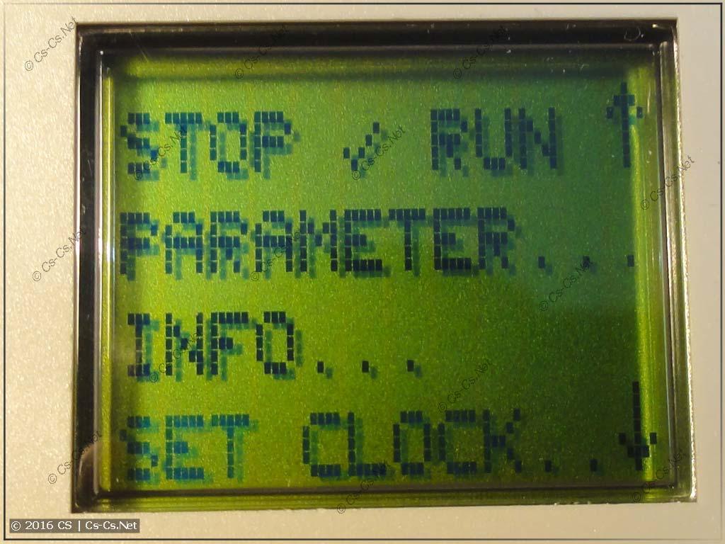 Параметры настройки логического реле (часы)